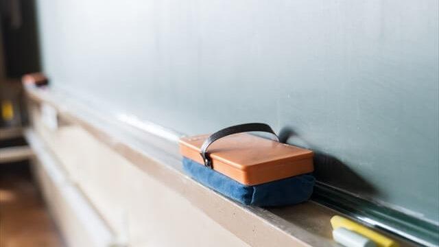 教室の黒板